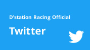 D'station Racing Official Twitter